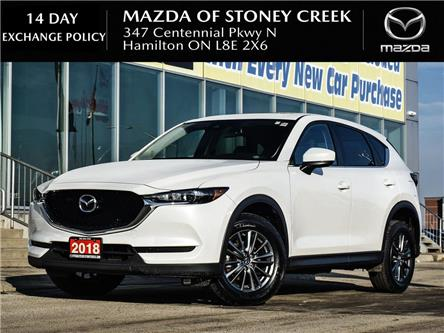 2018 Mazda CX-5 GS (Stk: SU1468) in Hamilton - Image 1 of 23