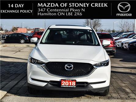 2018 Mazda CX-5 GS (Stk: SU1468) in Hamilton - Image 2 of 22