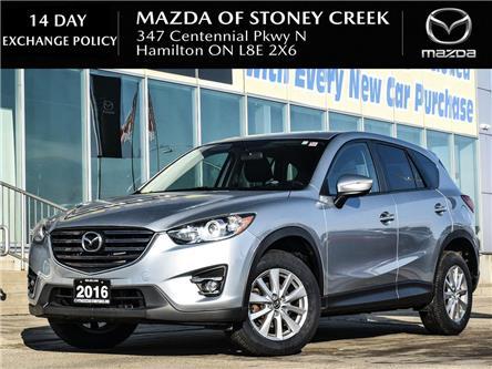 2016 Mazda CX-5 GS (Stk: SU1482) in Hamilton - Image 1 of 24