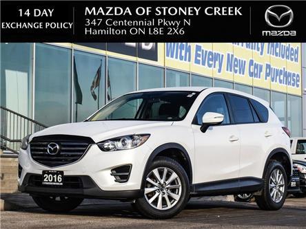 2016 Mazda CX-5 GX (Stk: SU1488) in Hamilton - Image 1 of 23