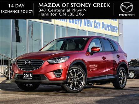 2016 Mazda CX-5 GT (Stk: SU1485) in Hamilton - Image 1 of 24