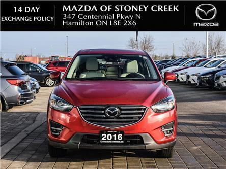 2016 Mazda CX-5 GT (Stk: SU1485) in Hamilton - Image 2 of 24