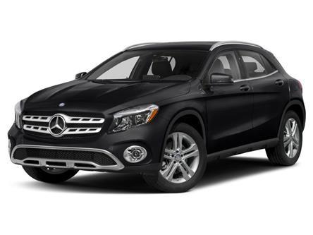 2020 Mercedes-Benz GLA 250 Base (Stk: 39505) in Kitchener - Image 1 of 26