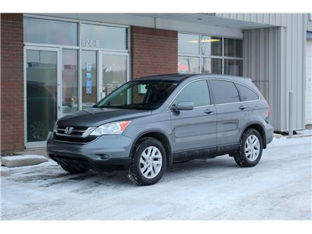 2011 Honda CR-V EX-L (Stk: 803146) in Saskatoon - Image 1 of 23
