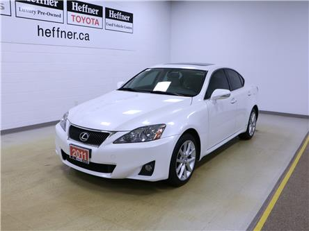 2011 Lexus IS 250 Base (Stk: 197351) in Kitchener - Image 1 of 29