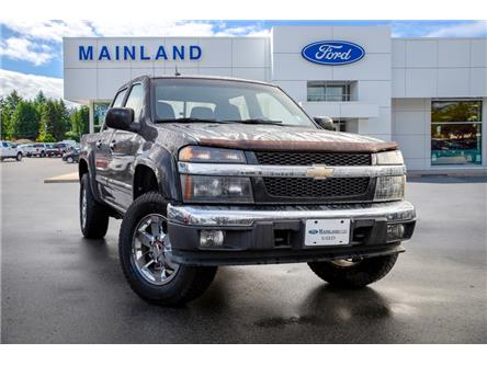2009 Chevrolet Colorado LT (Stk: 9F14599A) in Vancouver - Image 1 of 22