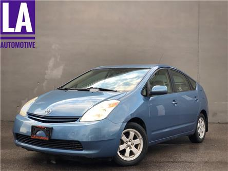 2005 Toyota Prius Base (Stk: 3239) in North York - Image 1 of 26