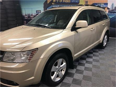 2010 Dodge Journey SXT (Stk: 728403) in NORTH BAY - Image 2 of 27