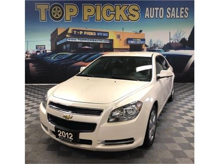 2012 Chevrolet Malibu LT Platinum Edition (Stk: 336161) in NORTH BAY - Image 1 of 25