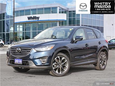 2016 Mazda CX-5 GT (Stk: P17525) in Whitby - Image 1 of 27