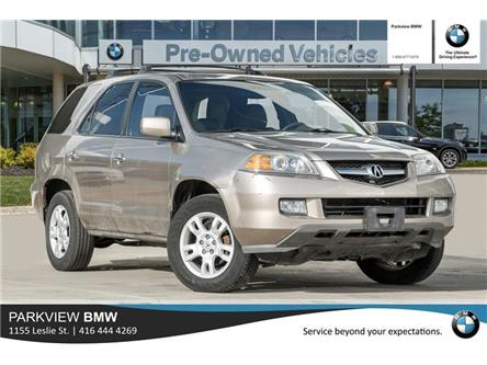 2004 Acura MDX Base (Stk: 55301A) in Toronto - Image 1 of 20