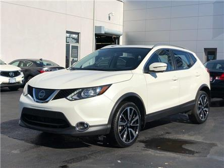 2018 Nissan Qashqai  (Stk: 4099) in Burlington - Image 2 of 27