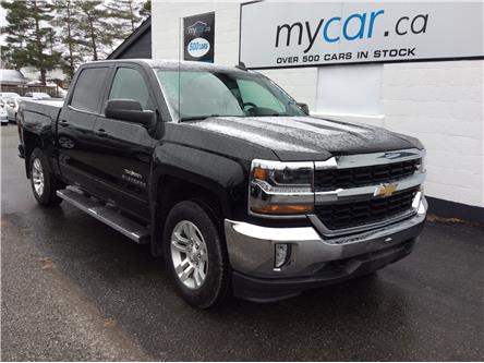 2016 Chevrolet Silverado 1500 1LT (Stk: 191740) in Richmond - Image 1 of 19