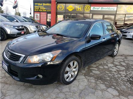 2008 Honda Accord EX-L V6 (Stk: 803507) in Toronto - Image 1 of 13