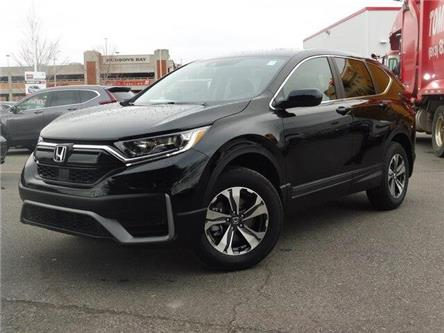 2020 Honda CR-V LX (Stk: 20-0119) in Ottawa - Image 1 of 11