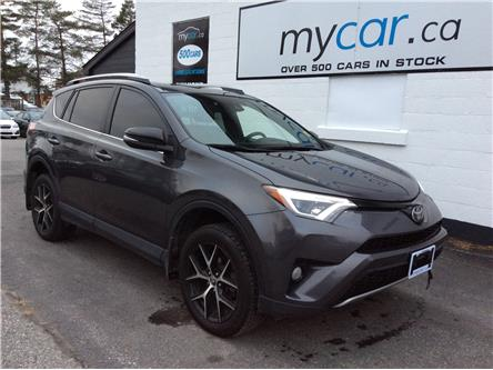 2017 Toyota RAV4 SE (Stk: 191804) in Richmond - Image 1 of 21