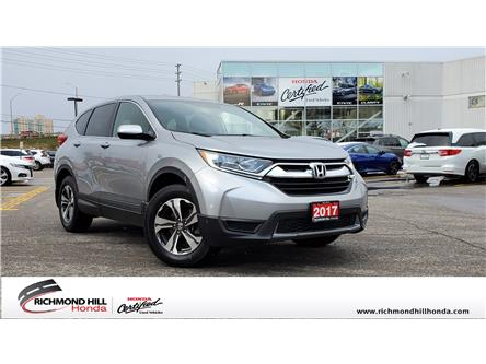 2017 Honda CR-V LX (Stk: 191796P) in Richmond Hill - Image 1 of 20