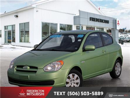 2010 Hyundai Accent GL (Stk: 190761C) in Fredericton - Image 1 of 21