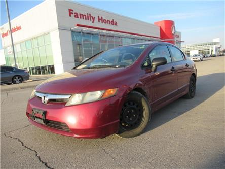 2007 Honda Civic 4dr AT LX | Gas Saver! | (Stk: 028468T) in Brampton - Image 1 of 16