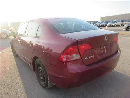 2007 Honda Civic 4dr AT LX | Gas Saver! | (Stk: 028468T) in Brampton - Image 2 of 16