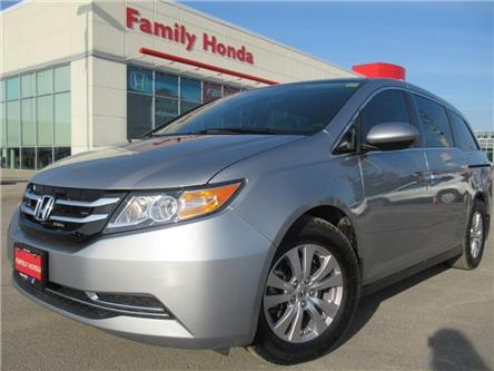 2016 Honda Odyssey 4dr Wgn EX  | Great Value! | (Stk: 513940T) in Brampton - Image 1 of 30