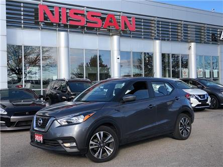 2018 Nissan Kicks  (Stk: Y19Q185A) in Woodbridge - Image 2 of 25