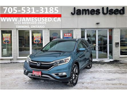 2015 Honda CR-V Touring (Stk: N2088A) in Timmins - Image 1 of 16