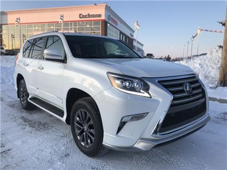 2017 Lexus GX 460 Base (Stk: 2977) in Cochrane - Image 1 of 23