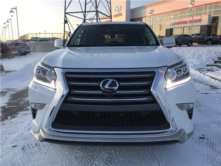2017 Lexus GX 460 Base (Stk: 2977) in Cochrane - Image 2 of 23