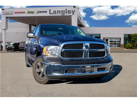 2018 RAM 1500 ST (Stk: K644112A) in Surrey - Image 1 of 22