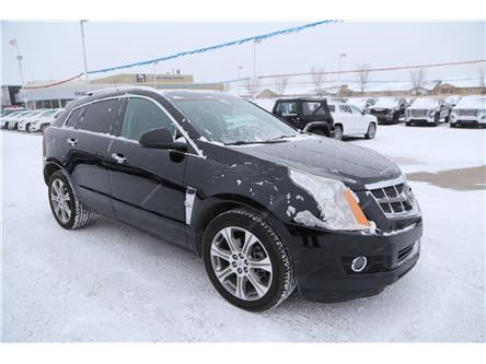 2012 Cadillac SRX Premium Collection (Stk: 180350) in Medicine Hat - Image 1 of 25