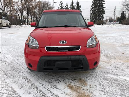 2010 Kia Soul 2.0L 4u (Stk: 10033.0) in Winnipeg - Image 2 of 19