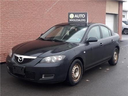 2008 Mazda Mazda3  (Stk: N653TAP) in Charlottetown - Image 1 of 6