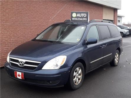 2008 Hyundai Entourage GL (Stk: N599AP) in Charlottetown - Image 1 of 7