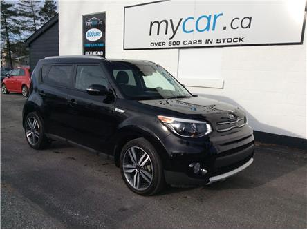 2017 Kia Soul EX+ (Stk: 191744) in Richmond - Image 1 of 21