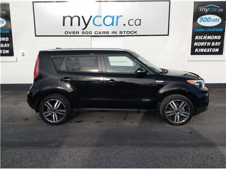 2017 Kia Soul EX+ (Stk: 191744) in Richmond - Image 2 of 21