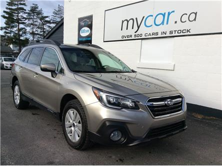 2018 Subaru Outback 3.6R Limited (Stk: 191771) in Richmond - Image 1 of 21