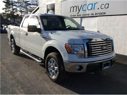 2012 Ford F-150 XLT (Stk: 191525) in Richmond - Image 1 of 19