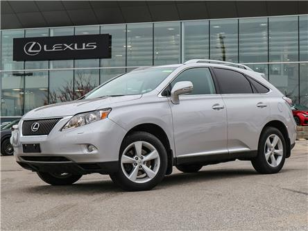 2012 Lexus RX 350 Base (Stk: 12615G) in Richmond Hill - Image 1 of 22