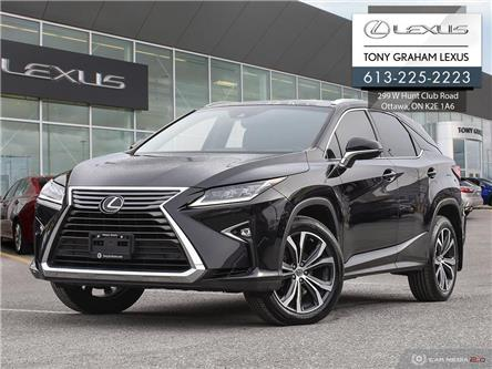 2017 Lexus RX 350 Base (Stk: Y3540) in Ottawa - Image 1 of 29
