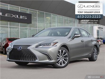 2020 Lexus ES 300h Signature (Stk: P8648) in Ottawa - Image 1 of 29
