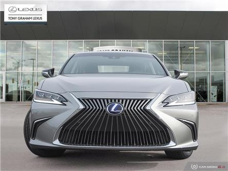 2020 Lexus ES 300h Signature (Stk: P8648) in Ottawa - Image 2 of 27