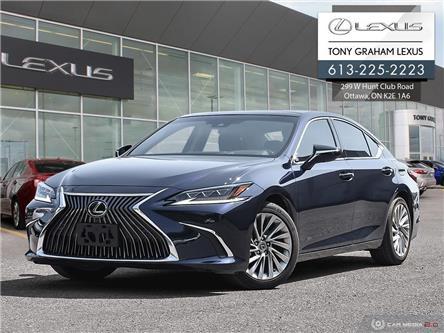 2019 Lexus ES 350 Premium (Stk: P8197) in Ottawa - Image 1 of 30