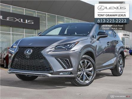 2020 Lexus NX 300 Base (Stk: P8547) in Ottawa - Image 1 of 27