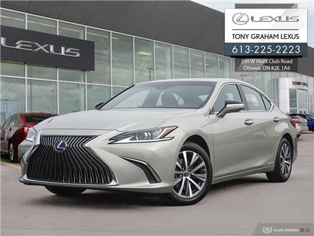 2020 Lexus ES 300h Signature (Stk: P8646) in Ottawa - Image 1 of 27