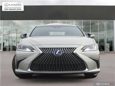 2020 Lexus ES 300h Signature (Stk: P8646) in Ottawa - Image 2 of 27
