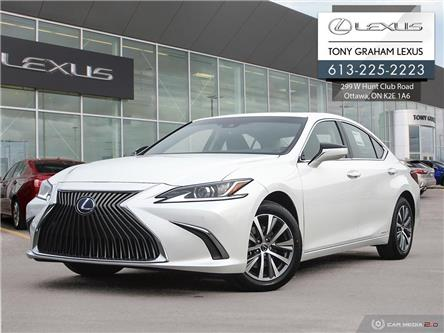 2020 Lexus ES 300h Signature (Stk: P8645) in Ottawa - Image 1 of 29