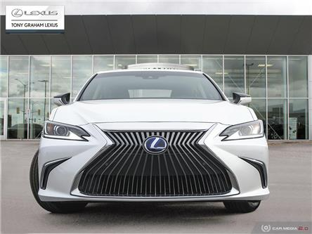 2020 Lexus ES 300h Signature (Stk: P8645) in Ottawa - Image 2 of 27