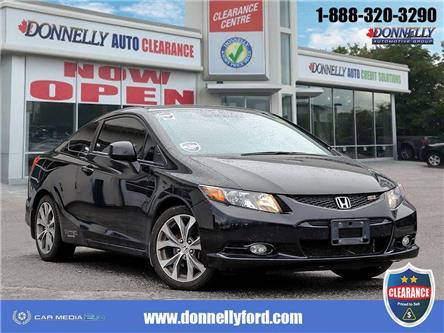 2012 Honda Civic Si (Stk: CLDS1805A) in Ottawa - Image 1 of 28
