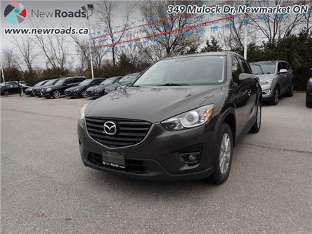 2016 Mazda CX-5 GS (Stk: 41368A) in Newmarket - Image 1 of 14